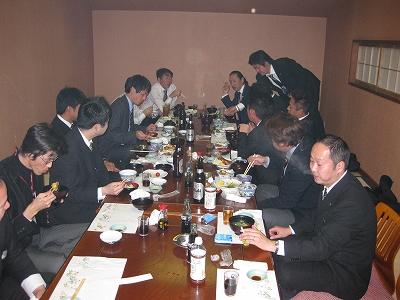 B地区理事長会議1