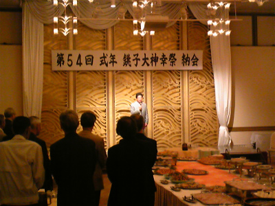 銚子大神幸祭 納会1