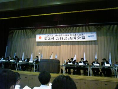 関東地区大会1