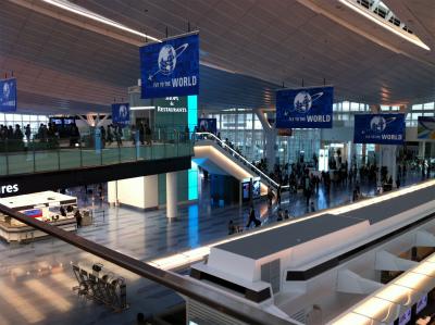羽田空港国際線ターミナル1