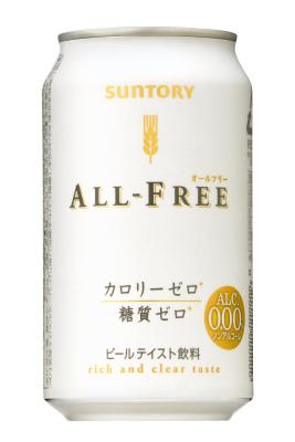 ノンアルコールビール「サントリーオールフリー」1